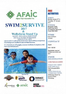 Swim2Survive  2017