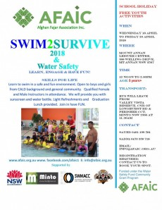 SWIM 2 SURVIVE 2018 SCHOOL HOLIDAY ACTIVITY - LEARN TO SWIM  18-20 APRIL MT ANNAN LEISURE CENTRE